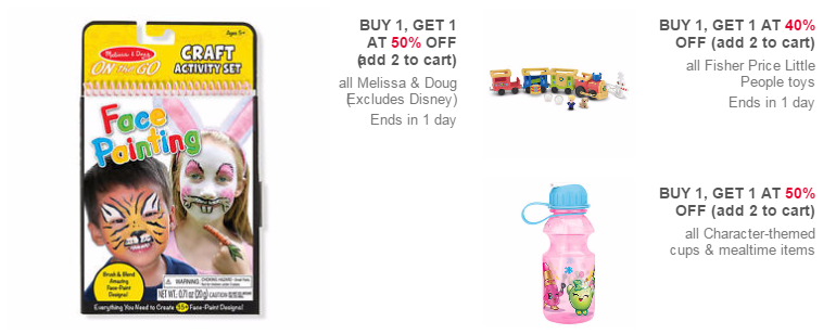 Toys r us ebay stores for Little tikes 2 in 1 buildin to learn motor workshop